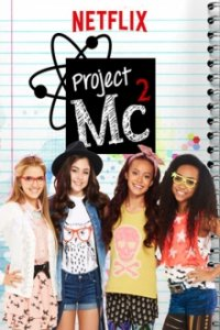 Poster, Project Mc² Serien Cover