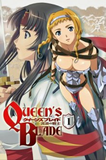 Cover Queen's Blade, TV-Serie, Poster
