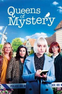Poster, Queens of Mystery Serien Cover