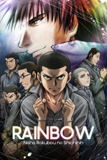 Rainbow: Nisha Rokubou no Shichinin, Cover, HD, Serien Stream, ganze Folge