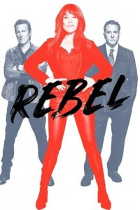 Poster, Rebel (2021) Serien Cover