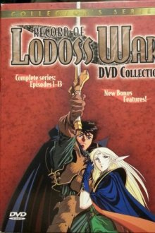 Cover Record of Lodoss War, Record of Lodoss War