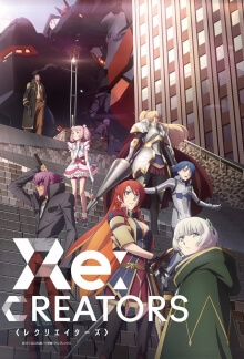 Re:Creators, Cover, HD, Serien Stream, ganze Folge