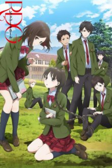 Red Data Girl, Cover, HD, Serien Stream, ganze Folge