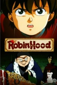 Cover der TV-Serie Robin Hood