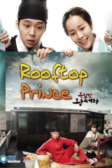 Poster, Rooftop Prince Serien Cover