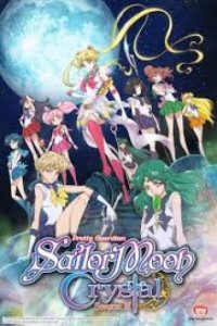 Cover Sailor Moon Crystal, Sailor Moon Crystal