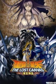 Cover Saint Seiya: The Lost Canvas, Poster Saint Seiya: The Lost Canvas