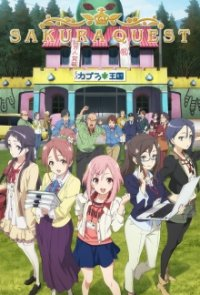 Cover Sakura Quest, TV-Serie, Poster
