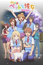 Cover Sakurasou no Pet na Kanojo, Poster Sakurasou no Pet na Kanojo