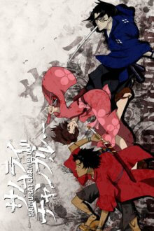 Cover Samurai Champloo, TV-Serie, Poster