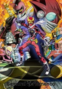 Cover Samurai Flamenco, TV-Serie, Poster