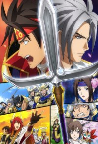Poster, Samurai Warriors Serien Cover