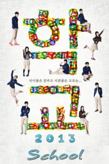 Cover School 2013, TV-Serie, Poster