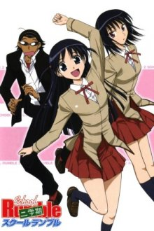 Cover School Rumble, Poster, HD