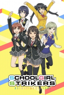 Cover von Schoolgirl Strikers: Animation Channel (Serie)