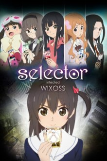 Cover Selector Infected Wixoss, Selector Infected Wixoss