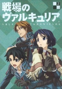 Poster, Senjou no Valkyria: Valkyria Chronicles Serien Cover