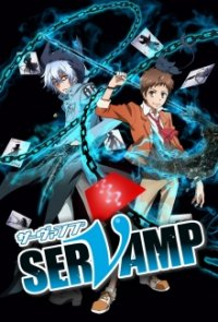 Cover Servamp, Servamp