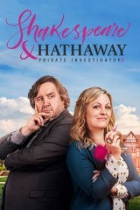 Poster, Shakespeare & Hathaway Serien Cover