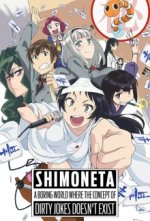 Cover Shimoneta: A Boring World Where the Concept of Dirty Jokes Doesn't Exist, Poster Shimoneta: A Boring World Where the Concept of Dirty Jokes Doesn't Exist