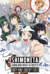 Cover Shimoneta: A Boring World Where the Concept of Dirty Jokes Doesn't Exist, Shimoneta: A Boring World Where the Concept of Dirty Jokes Doesn't Exist