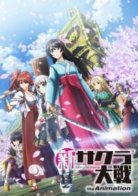Poster, Shin Sakura Taisen the Animation Serien Cover