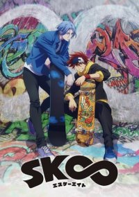 Poster, SK8 the Infinity Serien Cover