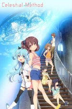 Cover Sora no Method, Poster Sora no Method