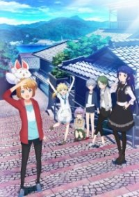 Poster, Sora to Umi no Aida Serien Cover