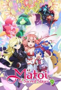 Cover Soushin Shoujo Matoi, Poster, HD
