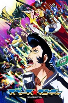 Cover Space Dandy, Poster Space Dandy