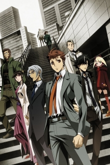 Special 7: Special Crime Investigation Unit, Cover, HD, Serien Stream, ganze Folge
