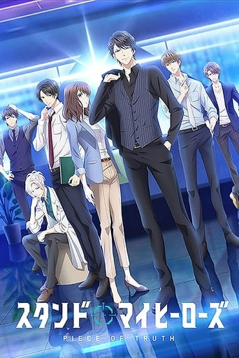 Stand My Heroes: Piece of Truth, Cover, HD, Serien Stream, ganze Folge