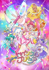 Poster, Star Twinkle Precure Serien Cover