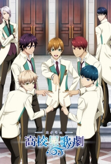 Starmyu, Cover, HD, Stream, alle Folgen