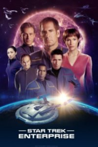Star Trek: Enterprise Cover, Poster, Star Trek: Enterprise DVD