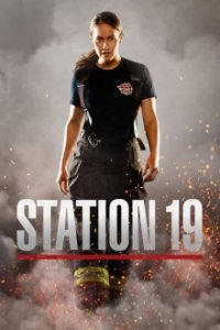 Cover Station 19, Poster Station 19