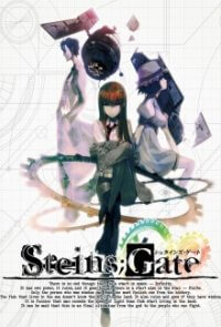 Cover Steins;Gate, Steins;Gate
