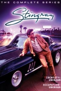 Stingray Cover, Online, Poster