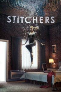 Cover Stitchers, Stitchers