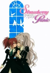 Cover Strawberry Panic!, Poster Strawberry Panic!