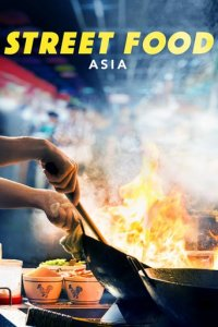 Poster, Street Food: Asia Serien Cover