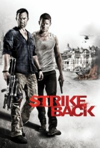 Strike Back Serien Cover