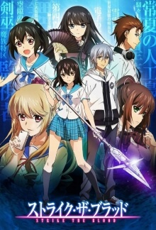 Strike the Blood, Cover, HD, Serien Stream, ganze Folge