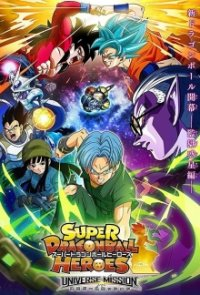 Poster, Super Dragonball Heroes Serien Cover