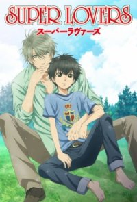 Cover Super Lovers, Super Lovers