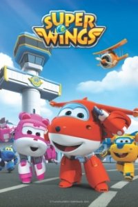 Poster, Super Wings Serien Cover
