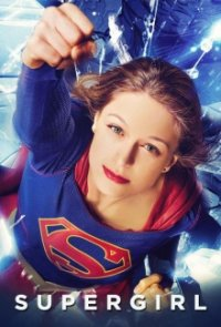 Cover Supergirl, Supergirl