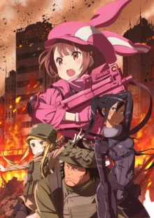 Sword Art Online Alternative: Gun Gale Online, Cover, HD, Serien Stream, ganze Folge